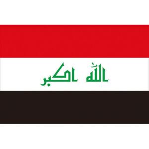 伊拉克國旗