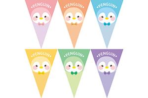 可愛動物三角串旗
