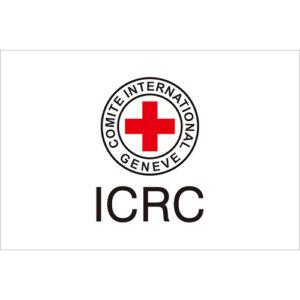 紅十字國際委員會會旗
