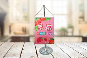 設計款小吊旗(含旗桿組)-水果系列