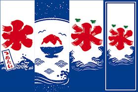 設計款小關東旗(含旗桿組)-飲料剉冰系列