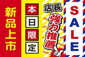 設計款小關東旗(含旗桿組)-促銷優惠系列