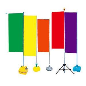 空氣品質旗;空品關東旗