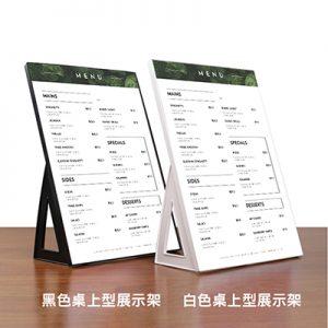 桌上型海報展示架