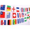 萬國串旗;萬國旗