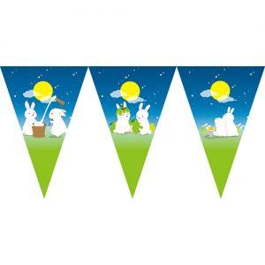 中秋節串旗