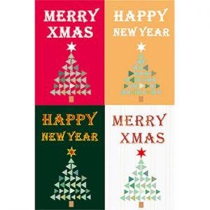 聖誕節星光串旗